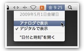 Thumbnail of post image 067