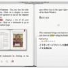 Thumbnail of related posts 061