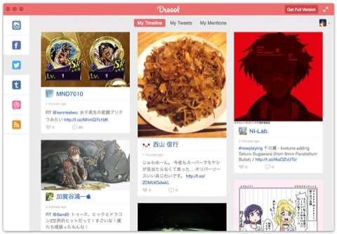 Thumbnail of related posts 123