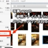 Thumbnail of related posts 132