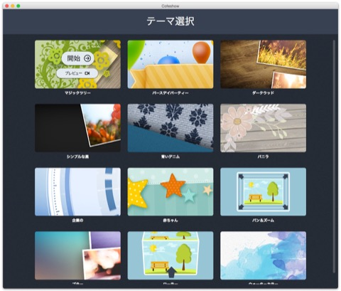 Thumbnail of related posts 164