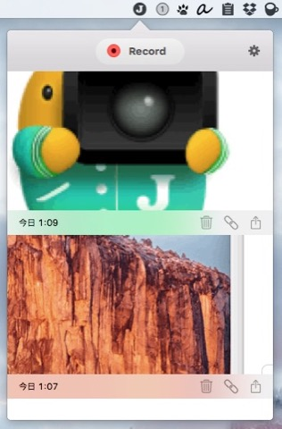 Thumbnail of related posts 093