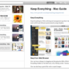 Thumbnail of related posts 057