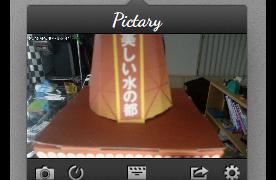 Thumbnail of post image 128