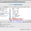 ServiceAppleScript - AppleScriptを実行するサービスメニュー項目を作るアプリケーシ