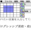 WindowResizeSuruyo - ウインドウリサイズサポートアプリケーション