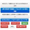 YoruNoTrend - 夜フクロウでトレンドを検索するアプリケーション