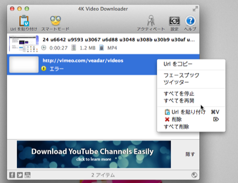 4K_Video_Downloader