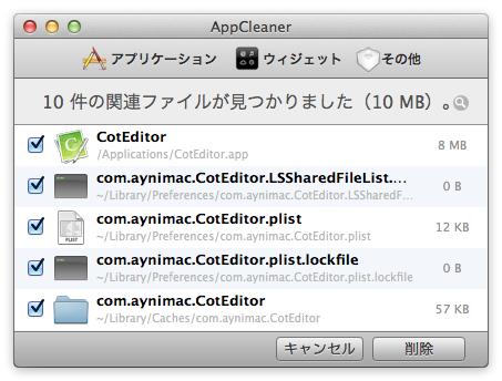 AppCleaner4