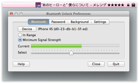 Bluetooth_Unlock