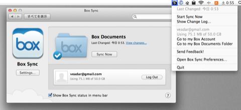Box_Sync