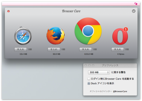 Browser_Care