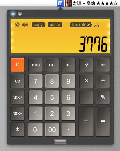 Calculator_LCD1