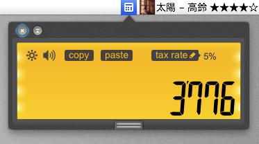 Calculator_LCD2
