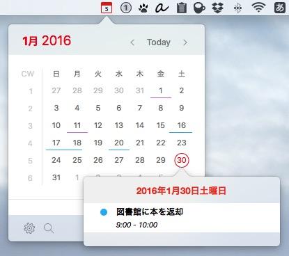 Calendar_366