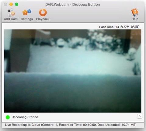 DVR_Webcam