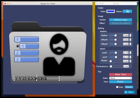 Design_for_Folder
