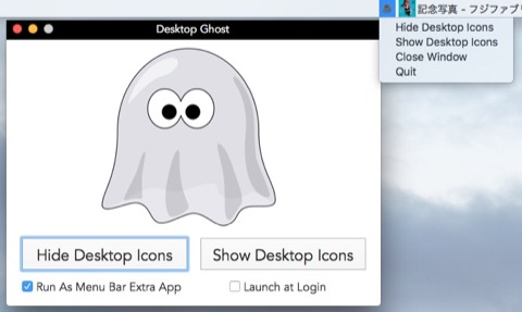 Desktop_Ghost