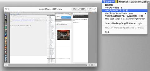 Desktop_Stop_Motion