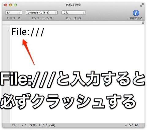 File_crash1