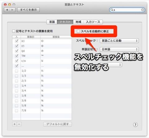 File_crash2