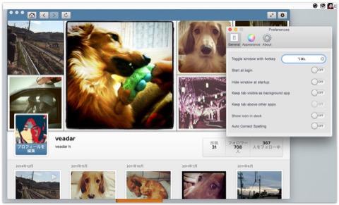 Go_for_Instagram
