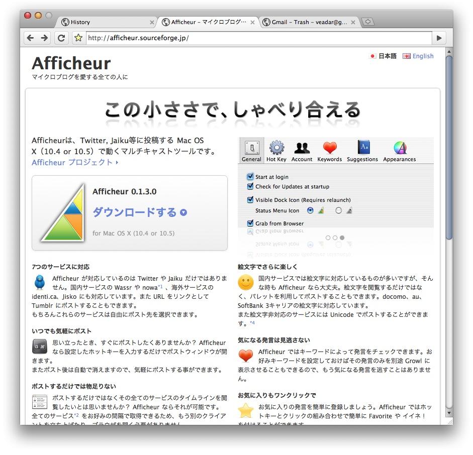 Google Chrome1