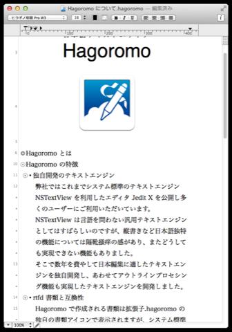 Hagoromo1