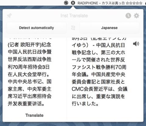 Inst_Translate