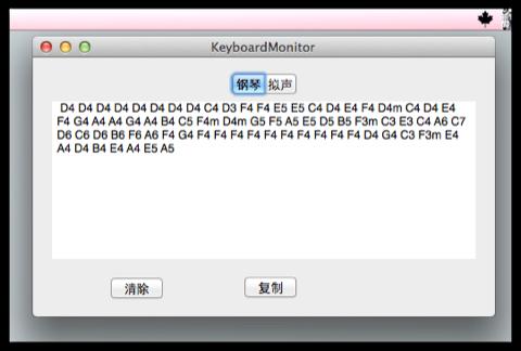 KeyboardMonitor