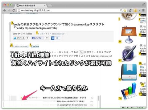 Keyboard_navigation_for_Chrome2