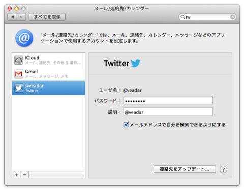 Lion_Share1
