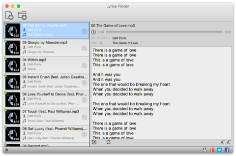 Lyrics_Finder