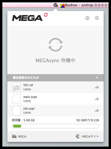 MEGAsync1
