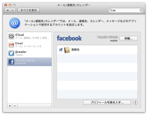MLion_Facebook