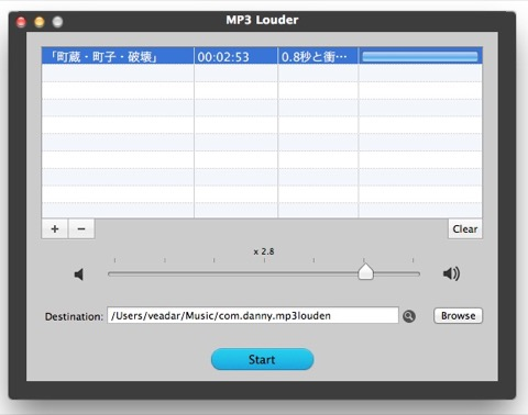 MP3_Louder