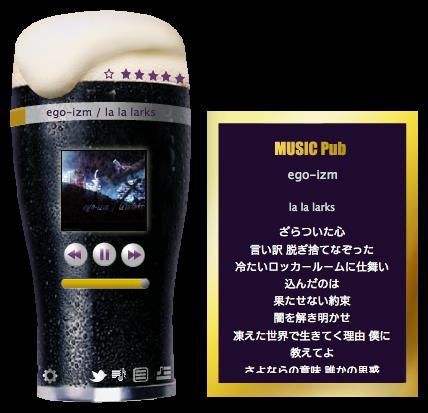 MUSIC_Pub