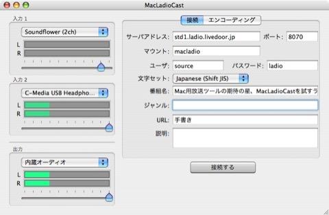 MacLadioCast