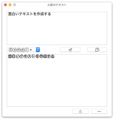 Mars_Text
