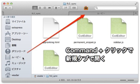 Mavericks_Finder_Tips1