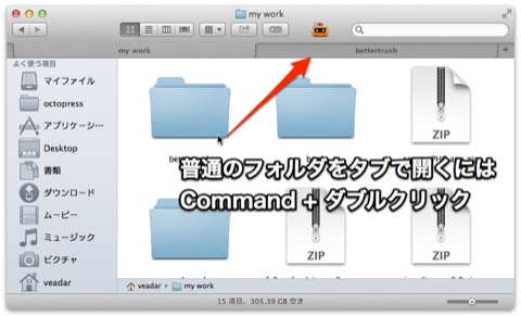 Mavericks_Finder_Tips2