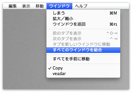 Mavericks_Finder_Tips3