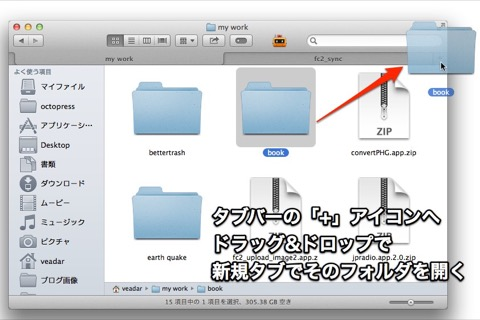Mavericks_Finder_Tips4