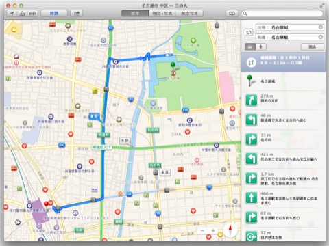 Mavericks_maps
