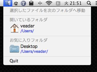 MenuBarAppleScript2