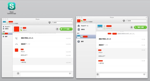 Multi_Skype_Launcher