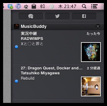 MusicBuddy2