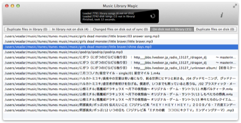 Music_Library_Magic