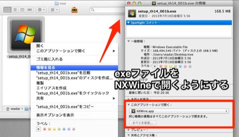 NXWine2