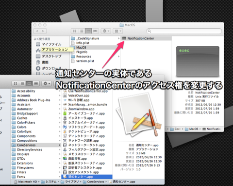 NotificationCenter_toggle.png